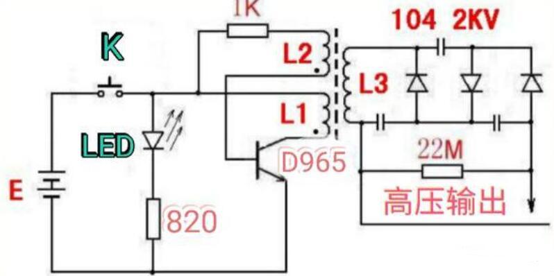 电蚊拍的电路原理