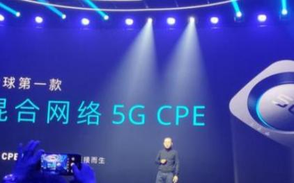 云米首款5G全网通的智能路由器正式发布
