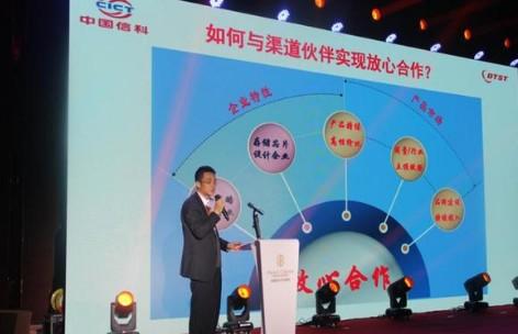 強強合作國通與大唐儲存戰略合作促進國產化SSD加快前進