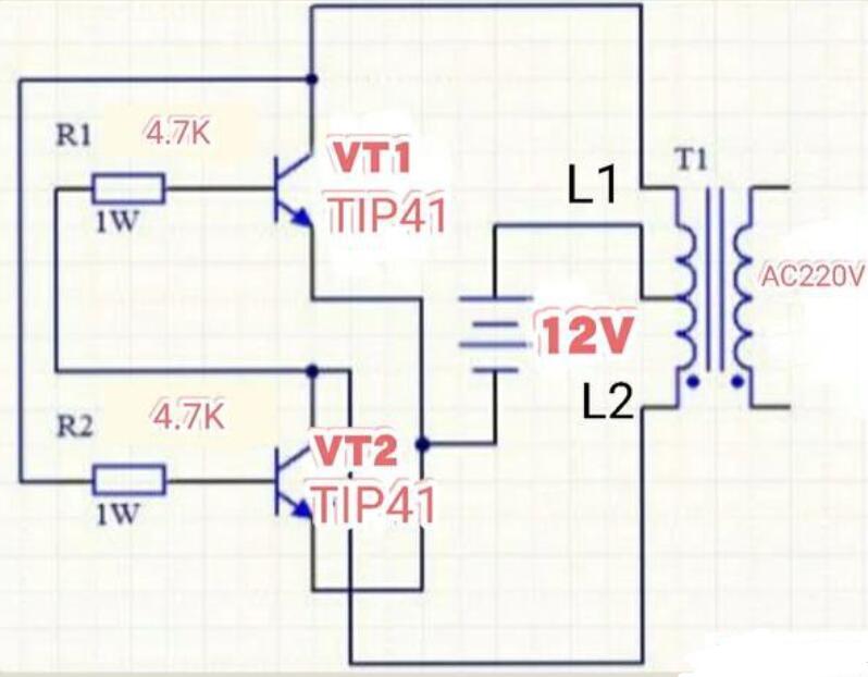 两个三极管构成的逆变器电路图