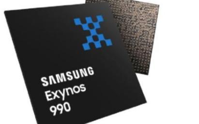 三星发布的Exynos 990旗舰处理器有什么优势