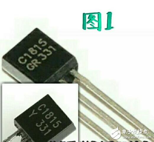 三极管C1815上面的数字与字母介绍