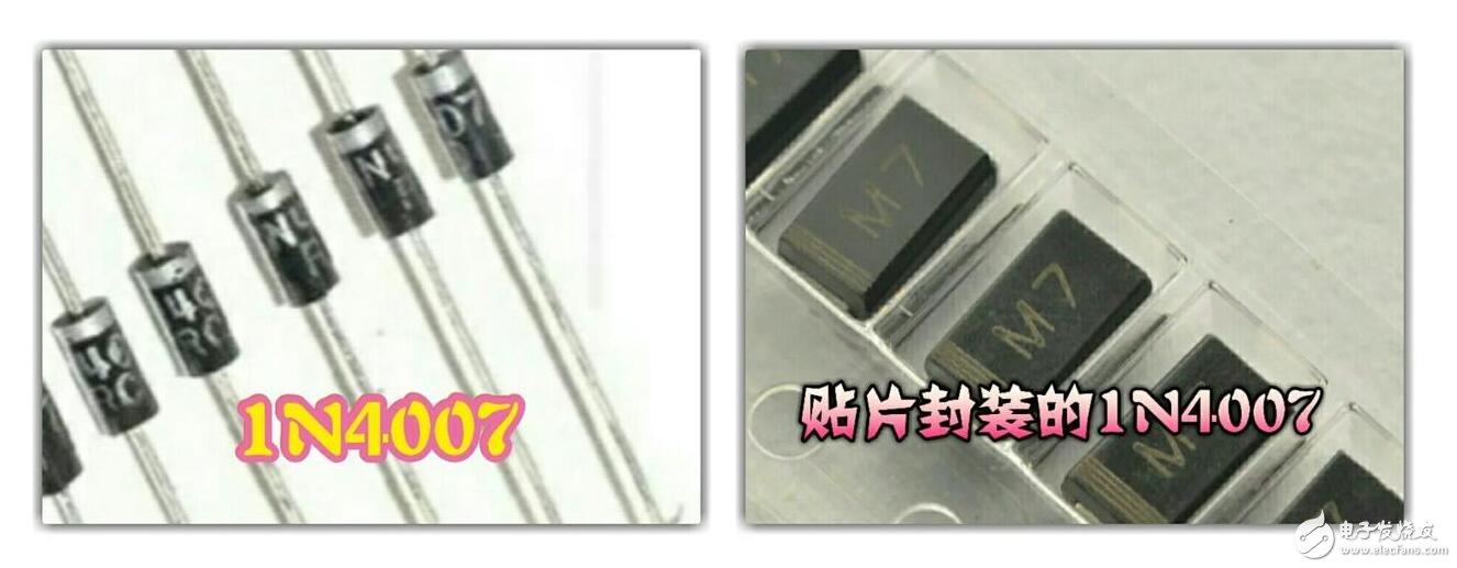 UF4007二极管与1N4007二极管的区别