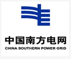 南方电网公司实行数字电网建设的发展情况分析