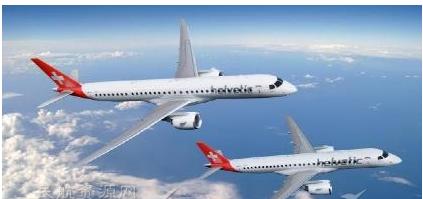 海尔维航空与巴航工业签署了12架E190-E2飞机确认购买定单