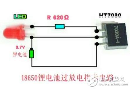 锂电池充放电电路图