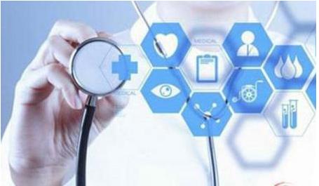 智慧医疗的到来给市民带来了什么便利