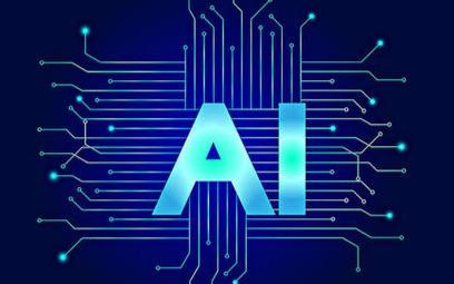 目前人工智能技術已在許多領域超越了人類