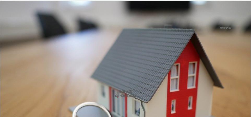 房地产可以怎样融入物联网技术