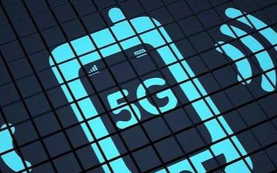 5G将成为潮流,它的优缺点你知道多少