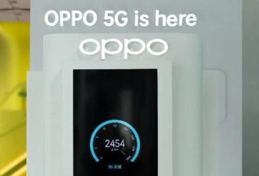 OPPO联手通信技术服务商加速5G商用落地