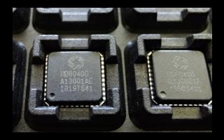 北斗导航定位芯片企业华大北斗获数亿元A轮融资