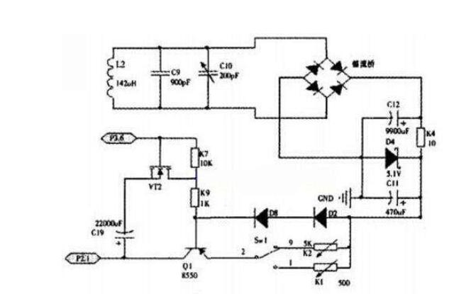 10W无线充电的电路图原理图PCB图免费下载