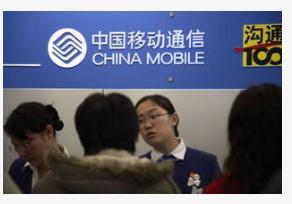 中国移动宣布已在全国50个城市正式开启了5G商用...