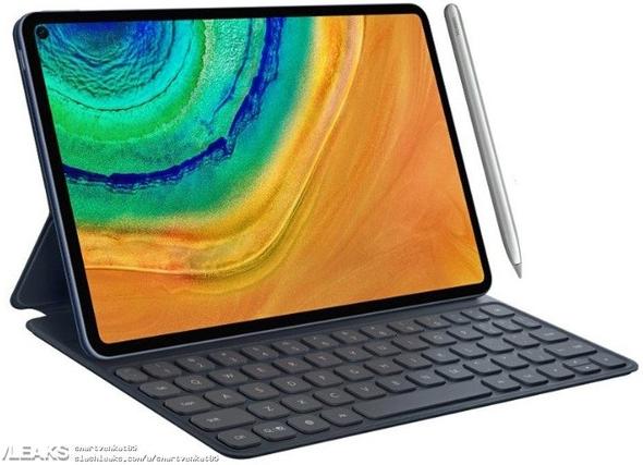 华为MatePad Pro平板曝光搭载麒麟990处理器支持外接键盘和手写笔