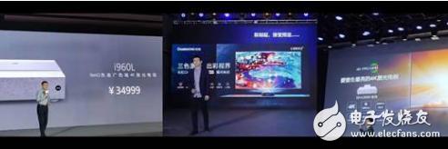 三家同时发布激光电视 在中国彩电市场一枝独秀