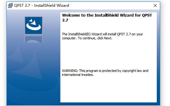 高通官方刷機工具下載 QPST2.7應用程序