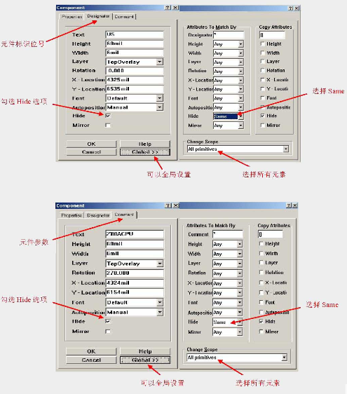 如何在PCB设计中去除电路板上的字符丝印