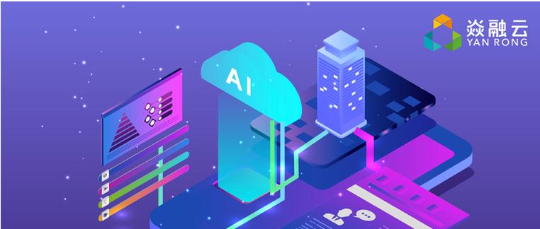 AI + K8S 是如何改变存储技术的