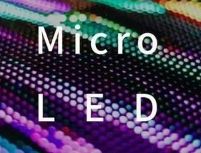 苹果台湾地区的第三座工厂预计12月完工,后年推出MicroLED技术产品