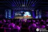 康佳正式推出APHAEA SmartWall未來屏電視 8K版售價高達888萬元