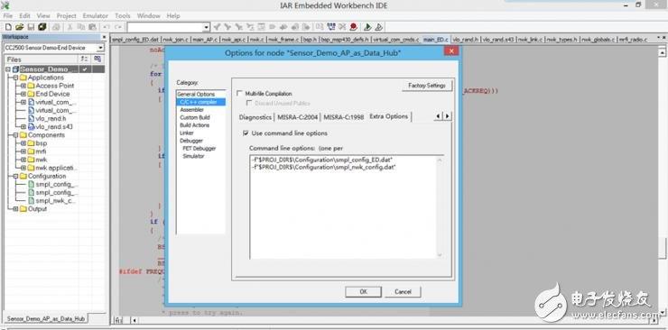 如何正确的设置IAR单片机编程软件