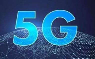 目前5G网络的组网方式分为哪几种