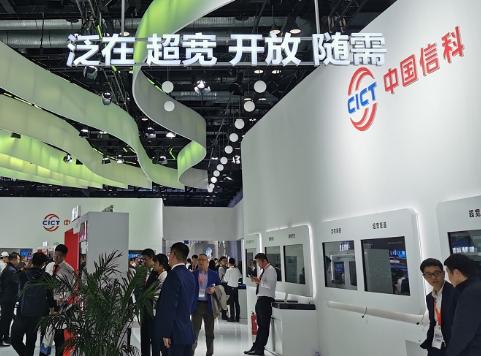 烽火通信三大最新成果助力中国5G领先世界
