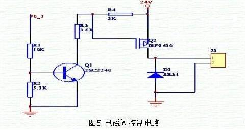 制作一個電磁閥控制電路