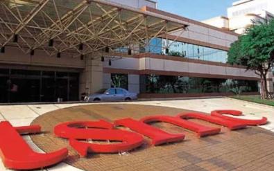 新闻:马云接受央视专访 台积电或2023年生产3nm芯片