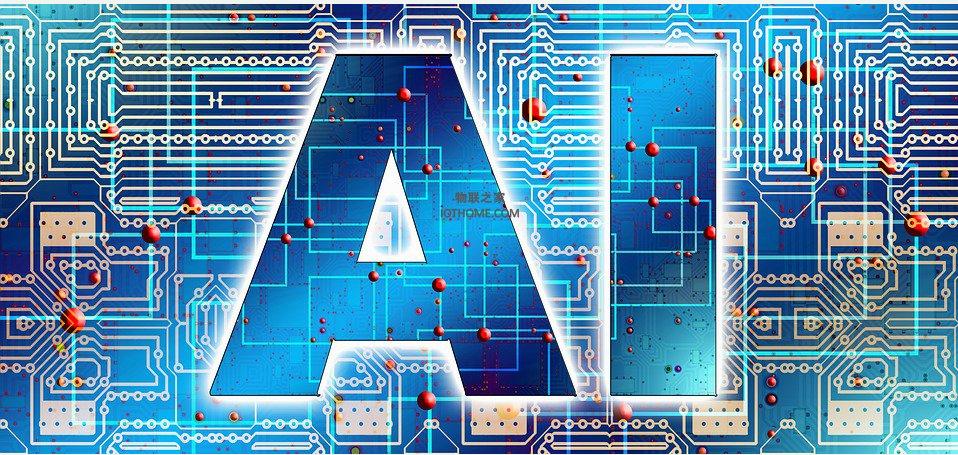 将AI技术加入到物联网技术中有什么化学反应
