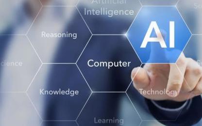 人工智能如何将工业物联网带入新的发展高度