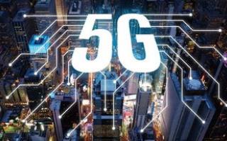 诺基亚贝尔与兴海物联合作将共同打造5G+智慧园区场景应用
