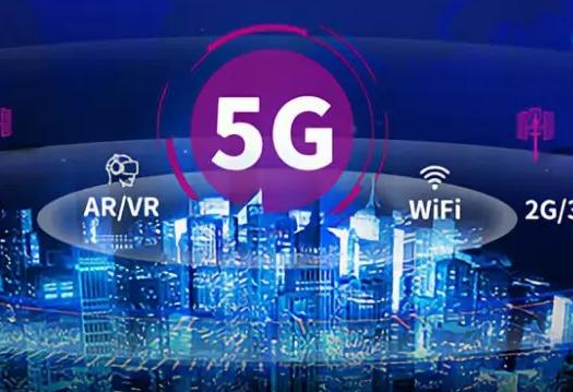 紫光赌钱网站展锐已成功完成了5G SA和NSA两种模式下...