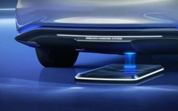 无线充电技术将要涉足电动汽车领域