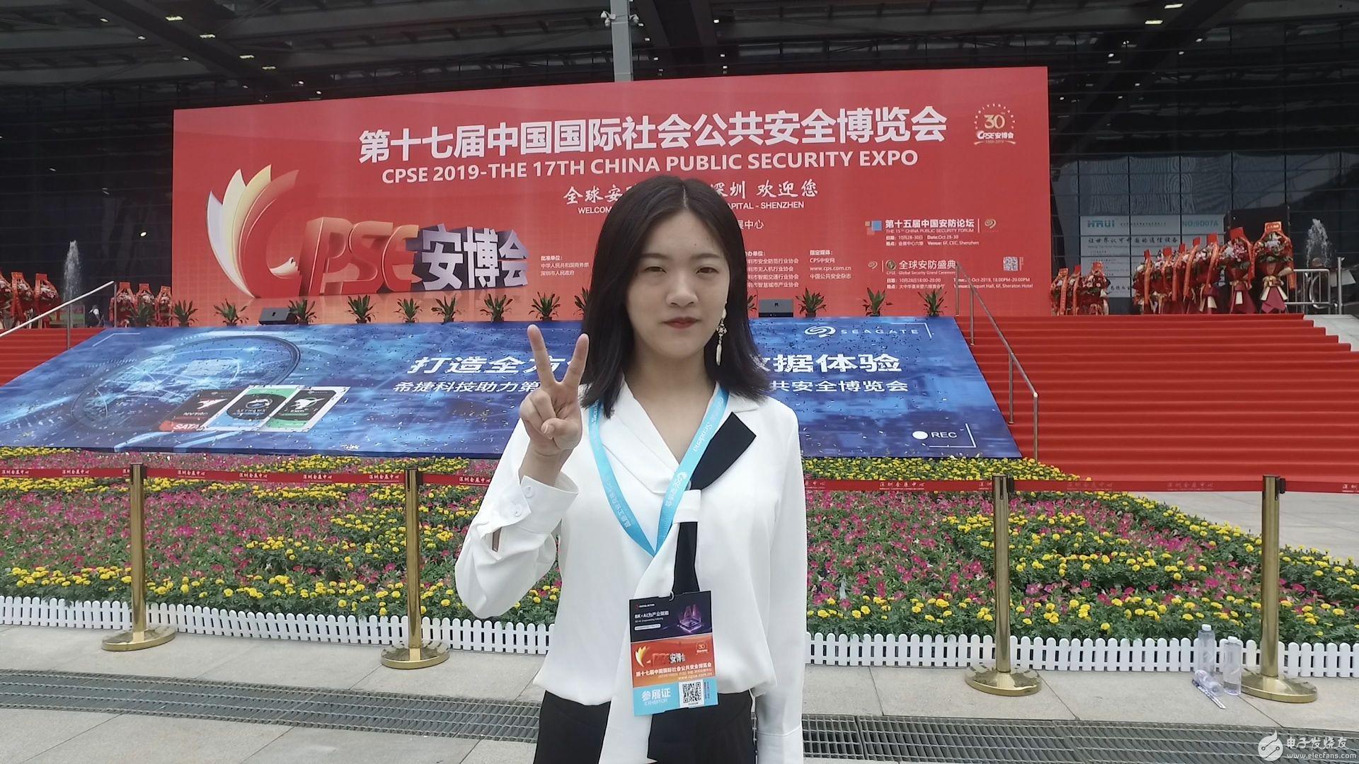 V1p专属一分钟带你解读2019深圳安博会现场黑科技