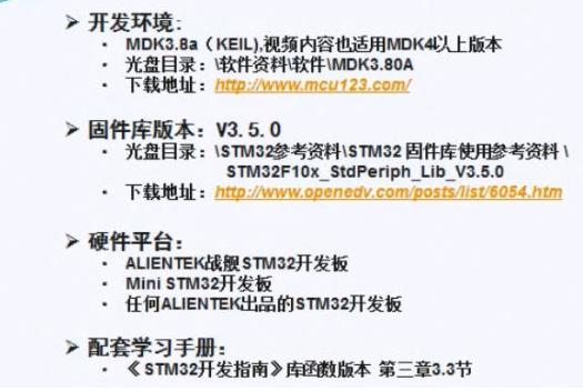 如何创建一个STM32工程模板