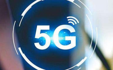 "5G技术将开启""万物互联""的新时代"