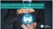 Maxim发布业界首款汽车级安全认证器,有效增强汽车安全性