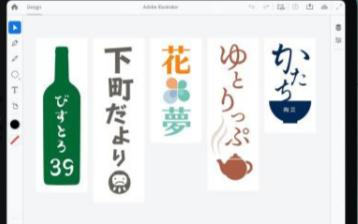 Adobe宣布将在iPad上推出智能移动版本