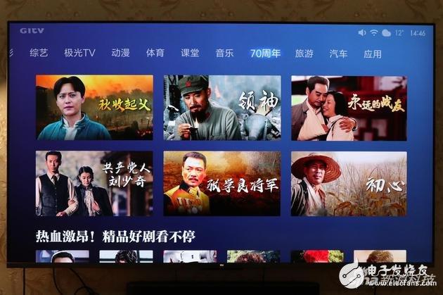 小米电视5 Pro 65寸版的性能与画质评测