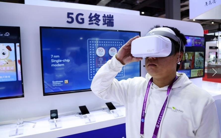 第二届中国国际进口博览会开幕 明星展品先睹为快