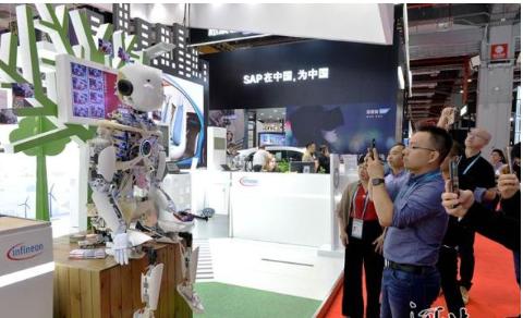 """""""人工智能与创新发展:理念、技术和市场""""分论坛在..."""