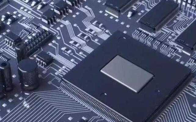 新加坡开发出最新量子通信芯片 仅为现有装置的千分之一