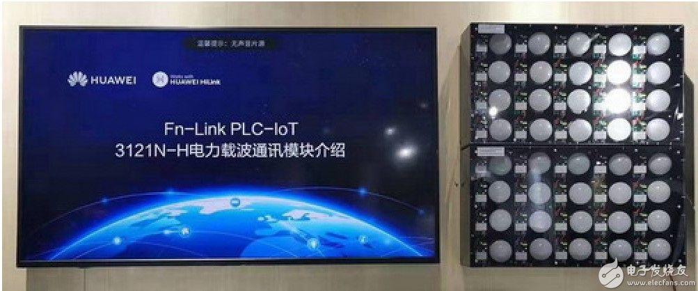 海思PLC-IOT电力线载波通讯方案介绍