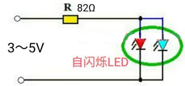 闪烁LED构成的闪光电路