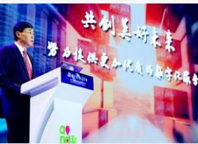 中国移动将携手合作伙伴共同创造5G万物互联的新新...