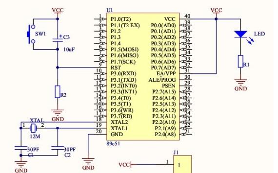 51单片机最小系统制作步骤