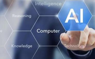 人工智能领域在研发阶段都需要经历哪些过程