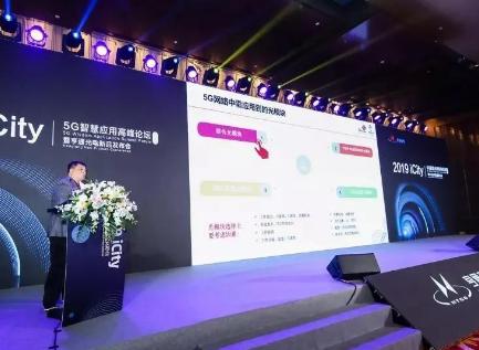 中国联通王光全认为5G网络中需要应用到四种类型的光模块